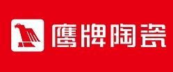 鷹牌陶瓷logo