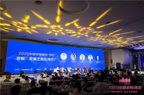 下一篇:2021中国岩板峰会 | 4大亮点焕新而来!