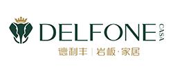 德利丰岩板·家居logo