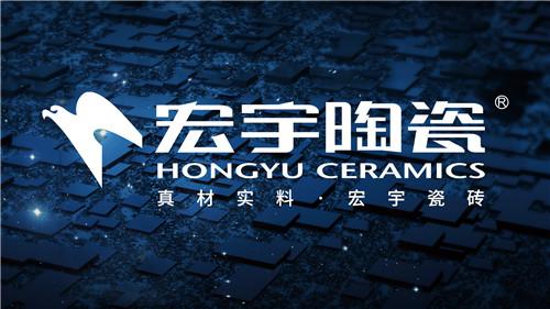<a href='https://m.ceramicschina.com/pinpai/view_131.html'>宏宇陶瓷</a>logo