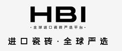 HBI全球进口瓷砖严选平台