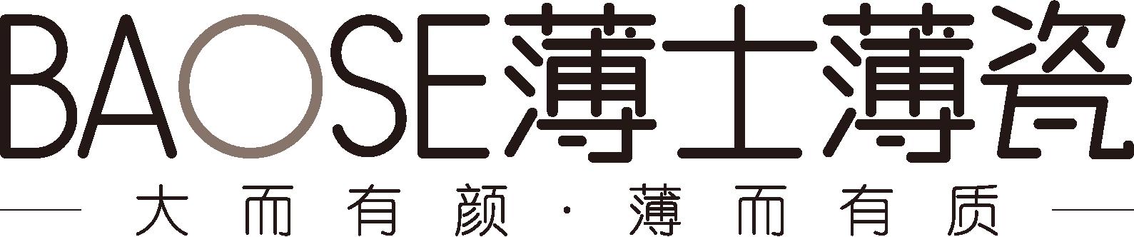 薄士薄瓷形象图
