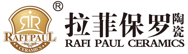 拉菲保罗陶瓷