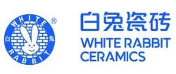 白兔瓷磚logo