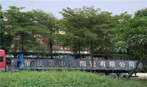 下一篇:10天广东、四川、山西三家陶企被收购