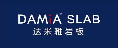 下一篇:DAMIA SLAB:亚面质感岩板市场大有所为