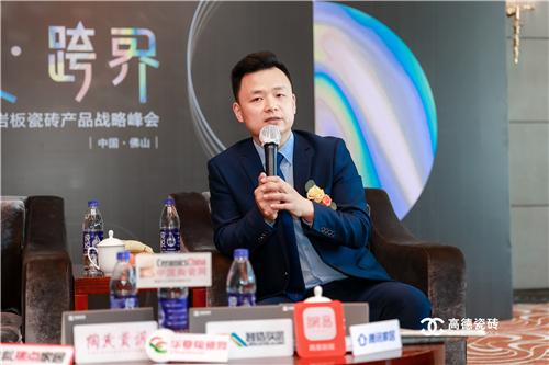 上一篇:高德·岩板瓷砖的迭代与跨越——专访高德销售总经理王孝红