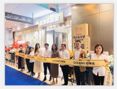 下一篇:欧神诺瓷砖|专访芜湖欧神诺汪飞燕试业提货额超一百万背后的原因!