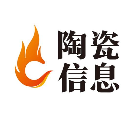 下一篇:收藏 | 河南河北天津104家陶瓷厂及品牌汇总