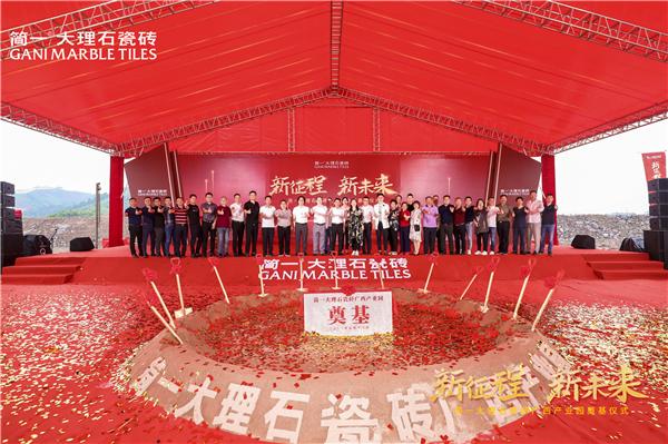 """上一篇:简一广西产业园厂房建设奠基 开启""""从强到大""""新征程"""