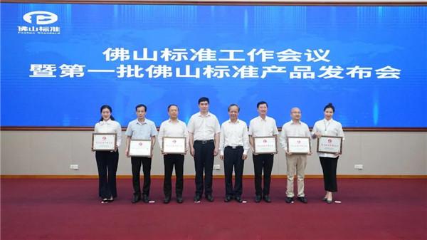"""下一篇:佛山市长郭文海为顺成陶瓷集团颁发第一批""""佛山标准""""产品殊荣"""