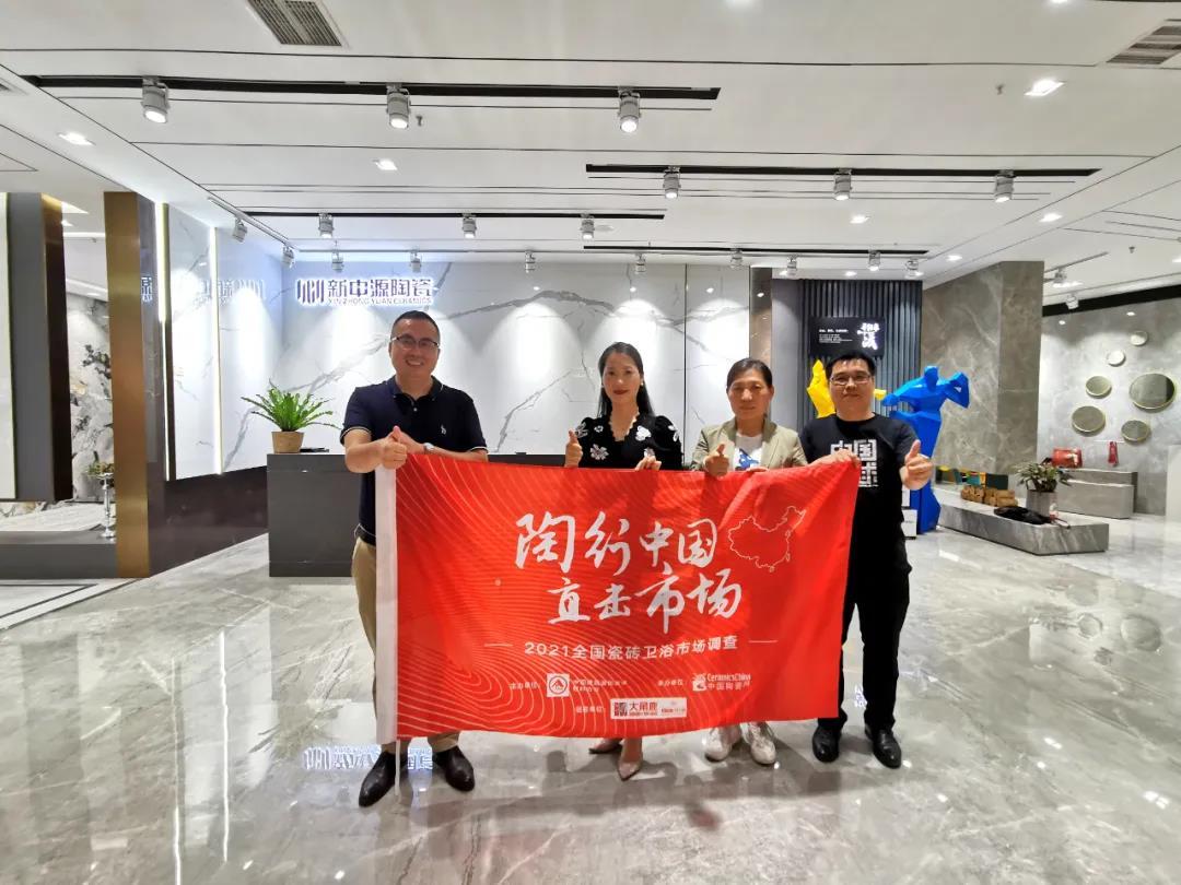 在重庆卖瓷砖的人:八仙过海,各显神通|陶行中国·重庆站·人物观点篇(上)