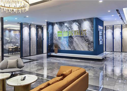 上一篇:誉辉陶瓷 秦皇岛店 · 赏析 | 隐于都市的艺术美学