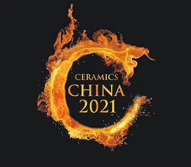 2021廣州陶瓷工業展