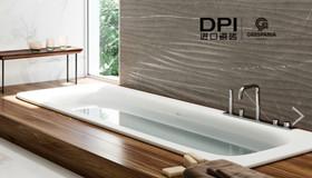 DPI進口瓷磚