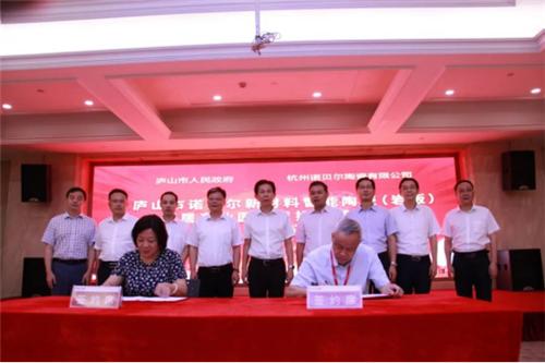 """綠色低碳""""排頭兵""""!諾貝爾瓷磚打造九江市首個綠色低碳示范工廠項目"""