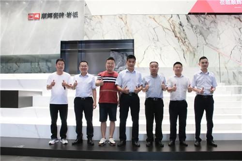喜訊!順輝瓷磚·巖板與永家中國簽署戰略合作協議