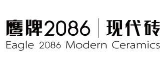 鷹牌2086現代磚