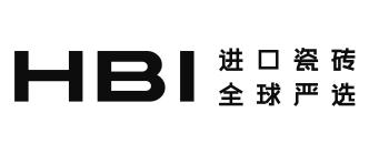 HBI全球進口瓷磚嚴選平臺
