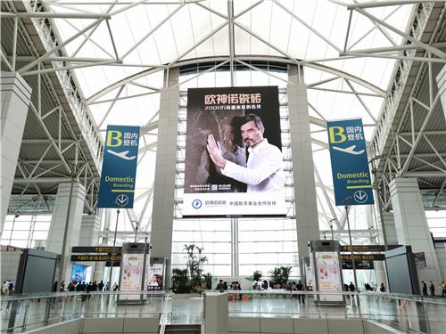 上一篇:歐神諾強勢登陸長春國際機場,品牌影響力再升級