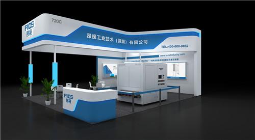 上一篇:昂視攜陶瓷生產全線檢測解決方案,邀您相約2021佛山國際陶瓷裝備與材料展覽會