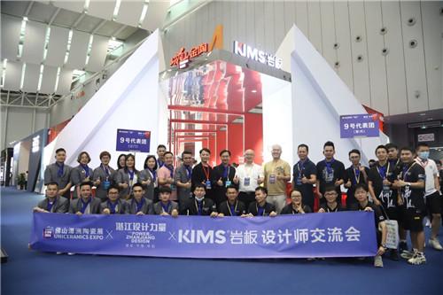 下一篇:KIMS岩板出征不凡,再一次惊艳佛山潭洲展