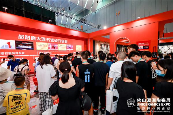 下一篇:佛山最红品牌 大角鹿火爆潭洲陶瓷展
