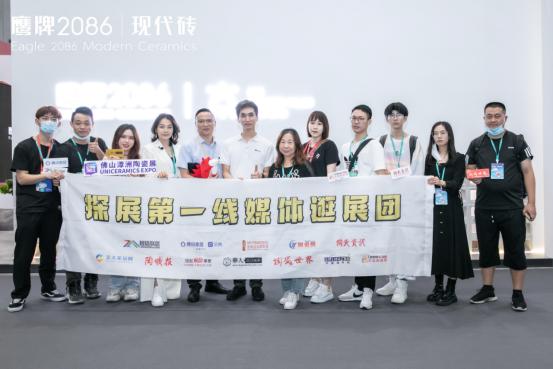 上一篇:探展第一线:走进鹰牌2086品鉴京砖艺术文化馆,开启全新升级2.0时代!