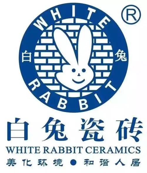 上一篇:白兔瓷磚:陶瓷行業的渠道與終端大戰,誰能再次攪動千億市場?