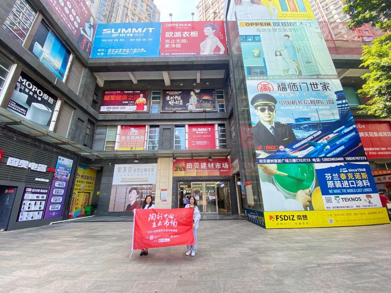 深圳的瓷砖市场并没有想象中繁荣|陶行中国?深圳站?印象篇