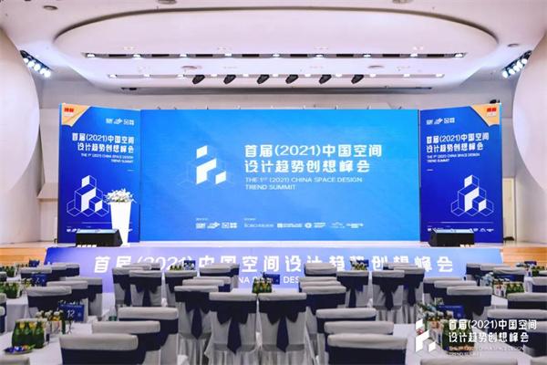 上一篇:中国空间设计趋势创想峰会 | 有关设计,不止于设计