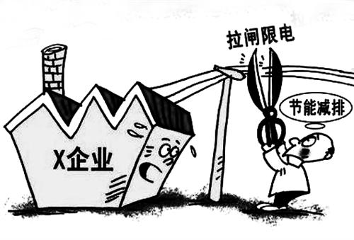 """下一篇:山东""""限电"""",电价或上涨10%,陶企直喊""""今年太难"""""""